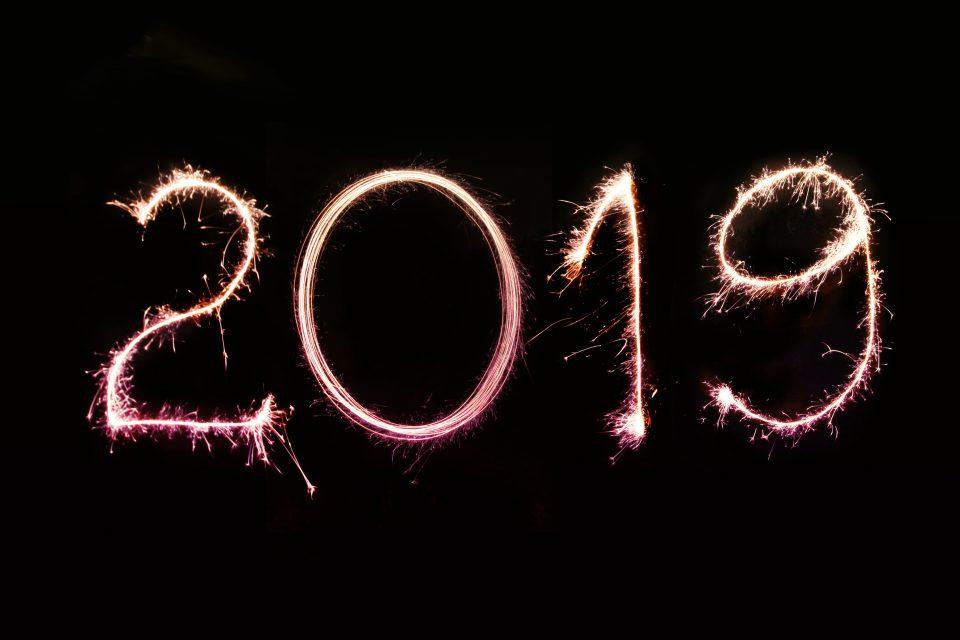 Πρωτοχρονιά 2019: Ευχές για Καλή Χρονιά