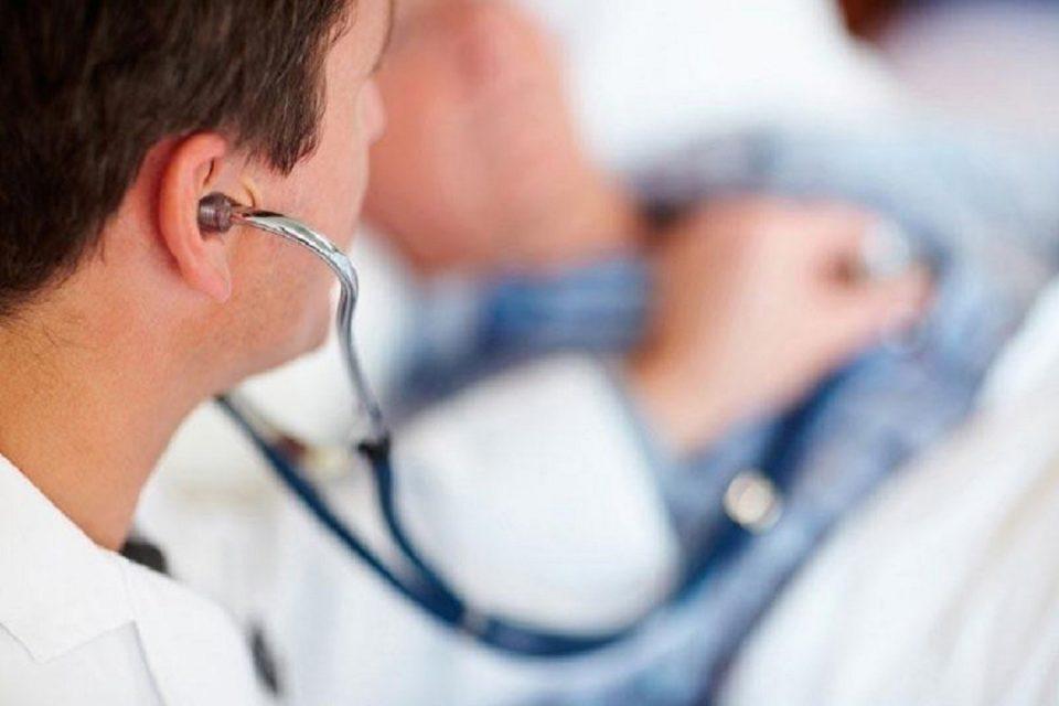 Οικογενειακός γιατρός αίτηση 2019