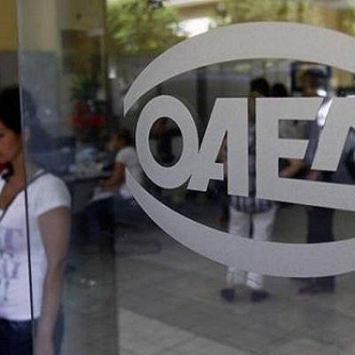 Προγράμματα ΟΑΕΔ 2019: Προσλήψεις για 16.000 ανέργους