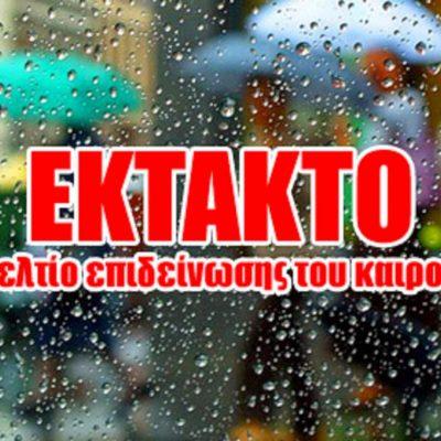 Καιρός Αθήνα ΤΩΡΑ: Χιονίζει στην Αττική – Πού θα «χτυπήσει» η κακοκαιρία – Σε ισχύ έκτακτο δελτίο της ΕΜΥ
