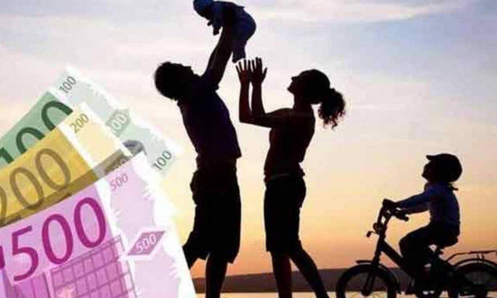 Επίδομα παιδιού α' δόση πληρωμή 2019