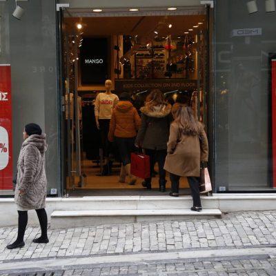 Ανοιχτά μαγαζιά σήμερα Κυριακή 20 Ιανουαρίου 2019: Ωράριο για καταστήματα και σούπερ μάρκετ (20/1/2019)