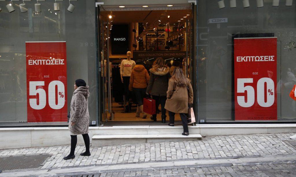 Ανοιχτά μαγαζιά σήμερα Κυριακή 20 Ιανουαρίου 2019