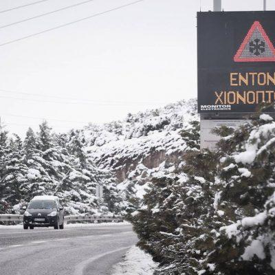 Έκτακτο δελτίο ΕΜΥ (14/01): Ο χιονιάς επιστρέφει στην Αττική – ΣΥΝΕΧΗΣ ΕΝΗΜΕΡΩΣΗ