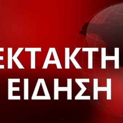 Κλειστά σχολεία αύριο Τρίτη (8/1/2019) Αττική – Αθήνα (ΣΥΝΕΧΗΣ ΕΝΗΜΕΡΩΣΗ)