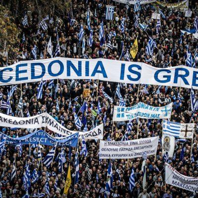 Συλλαλητήριο Μακεδονία 2019 Ώρα έναρξης – Κλειστοί σταθμοί μετρό και δρόμοι