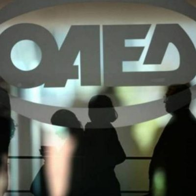 Επίδομα ανεργίας ΟΑΕΔ 2019 αύξηση: Πότε και πόσο αυξάνεται λόγω κατώτατου μισθού
