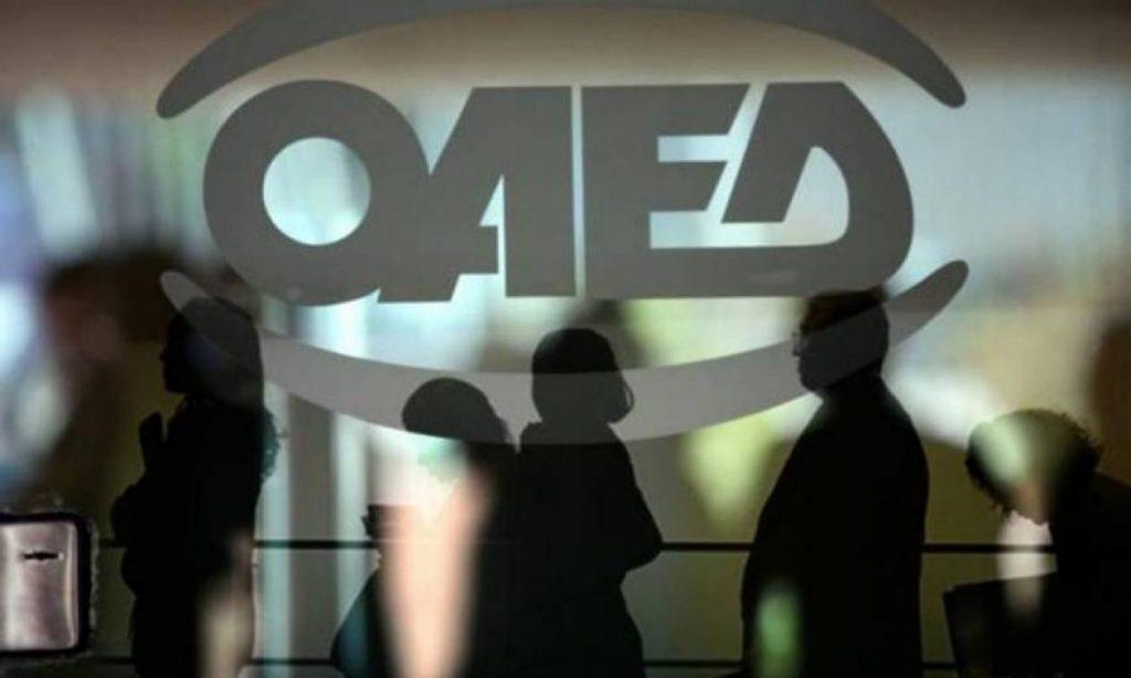 ΟΑΕΔ - Επίδομα 400 ευρώ