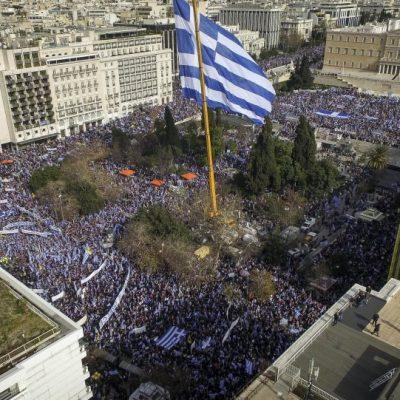 Συλλαλητήριο Μακεδονία 2019: Τι ώρα ξεκινά – Κλειστοί σταθμοί του ΜΕΤΡΟ και δρόμοι