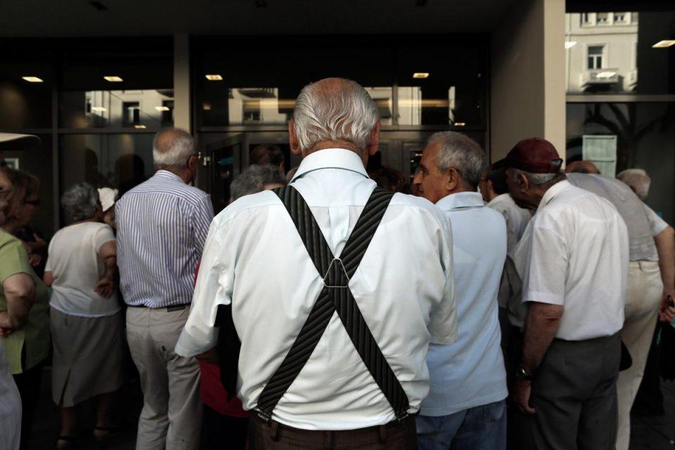 Αναδρομικά συνταξιούχων 2019