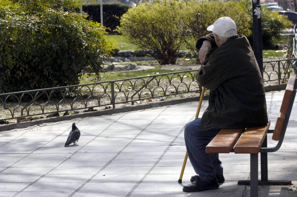 Αναδρομικά συνταξιούχων 2019 - αίτηση