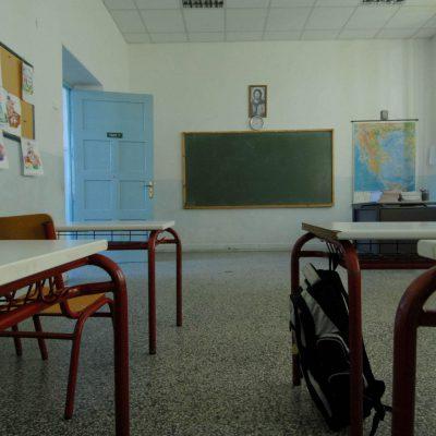 Πότε ανοίγουν τα σχολεία μετά το Πάσχα – Πότε κλείνουν για καλοκαίρι