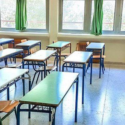 Πότε θα ανοίξουν τα σχολεία 2020 – Ο κορονοϊός κρίνει και την ημερομηνία για τις Πανελλήνιες 2020