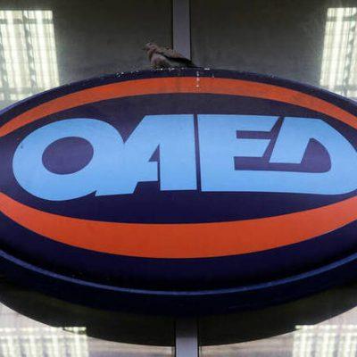 ΟΑΕΔ – Επίδομα 400 ευρώ: Πότε θα γίνει η καταβολή του στους λογαριασμούς
