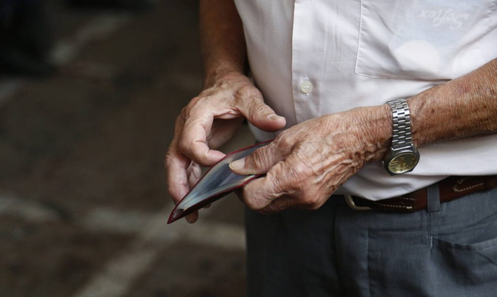 Αναδρομικά συνταξιούχων 2020