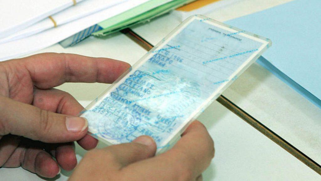 Δικαιολογητικά για έκδοση - αλλαγή ταυτότητας (ΛΙΣΤΑ)