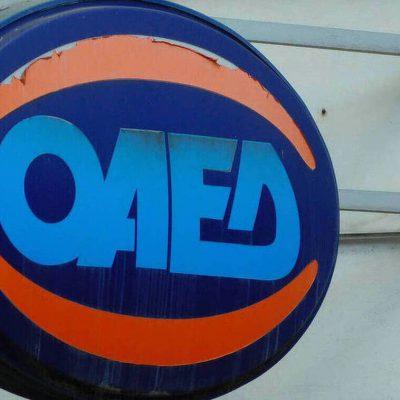 ΟΑΕΔ – Κοινωφελής εργασία 2020: «Ξεκολλάει» η προκήρυξη – Αρχίζουν οι αιτήσεις