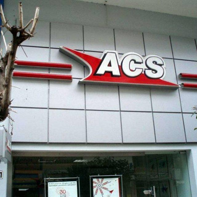 ACS θέσεις εργασίας