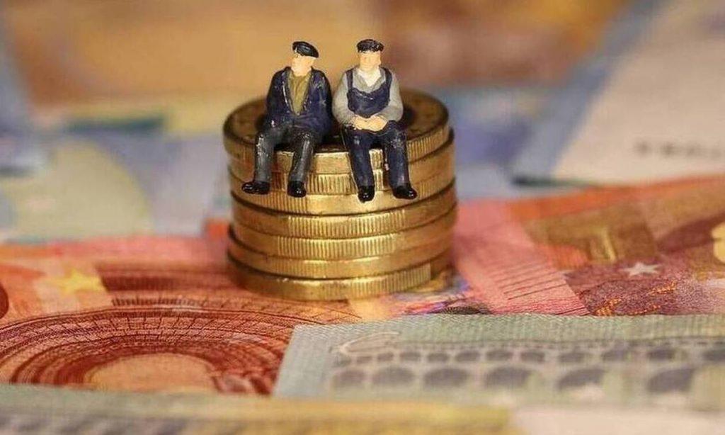 Αναδρομικά συνταξιούχων 2020 ΙΚΑ, ΔΕΚΟ, ΝΑΤ, ΟΑΕΕ