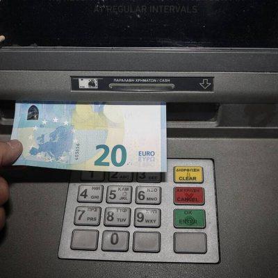Αυξήσεις συντάξεων 2020: Δείτε πόσα χρήματα θα πάρετε ανά Ταμείο