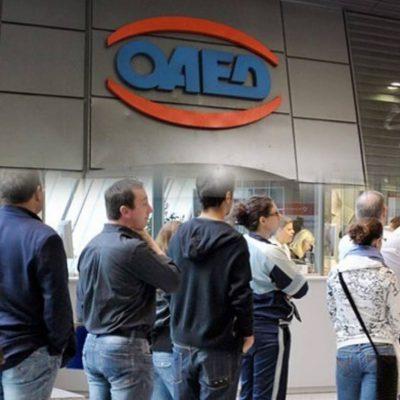 Επίδομα Ανεργίας 2020 ΟΑΕΔ: Ποσό, Αίτηση, Δικαιολογητικά – Δικαιούχοι για έως 640 ευρώ/μήνα