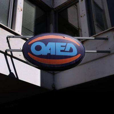 ΟΑΕΔ Επίδομα 400 ευρώ: Παράταση για τη δήλωση του IBAN – Μεγάλη προσοχή!