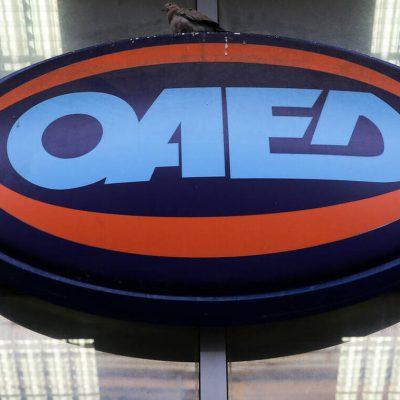 Αιτήσεις Κοινωφελής Εργασία 2020: Τέλος η κοροϊδία – Ξεκινά η υποβολή στο oaed.gr