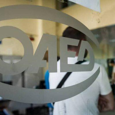 Πρόγραμμα ΟΑΕΔ 2020: 9.000 θέσεις εργασίας με 830 ευρώ – Οι δικαιούχοι