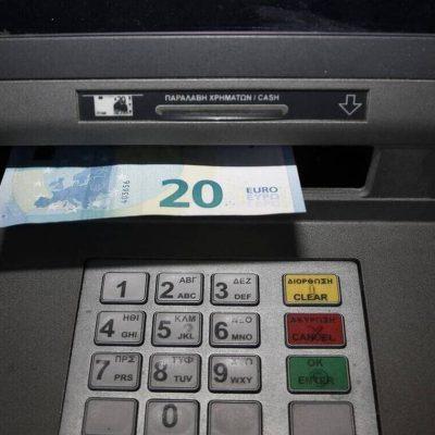 Ποιοι και γιατί θα δουν στα ΑΤΜ 50 ευρώ περισσότερα τους επόμενους μήνες