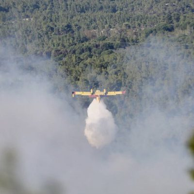 Φωτιά ΤΩΡΑ: Δείτε ΕΔΩ LIVE τις πυρκαγιές που βρίσκονται σε εξέλιξη