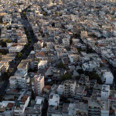 Κτηματολόγιο Αθήνα: Ξεκίνησε η ανάρτηση – Βήμα – βήμα η διαδικασία στο ktimatologio.gr