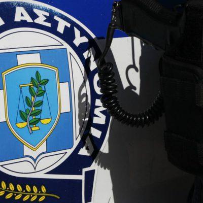 Προσλήψεις στην Αστυνομία: Δείτε ΕΔΩ την προκήρυξη