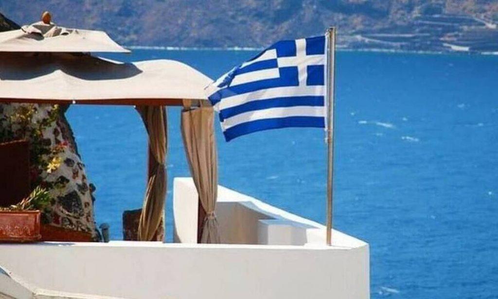 tourism4all.gov.gr - Τουρισμός Για όλους