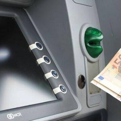 Επίδομα 534 ευρώ: Αλαλούμ με την καταβολή – Άλλοι το πήραν… μισό, άλλοι καθόλου