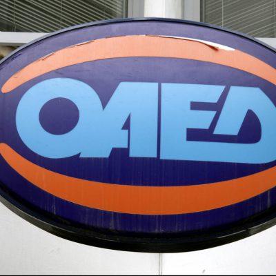 ΟΑΕΔ – Κάρτα ανεργίας: Τα οφέλη των δικαιούχων