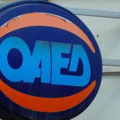 ΟΑΕΔ: Αυτά είναι τα προγράμματα που «τρέχουν» – 50.000 θέσεις εργασίας