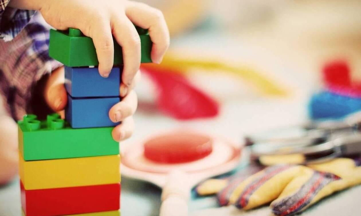 Παιδικοί Σταθμοί ΕΣΠΑ 2020-21