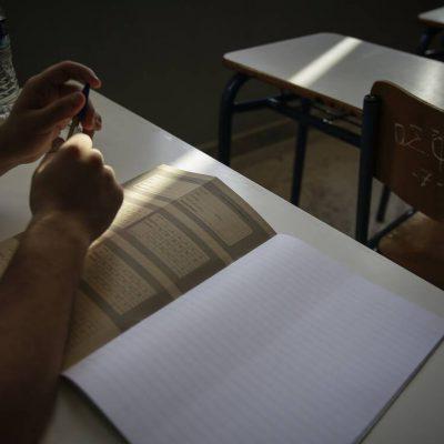 Θέματα Πανελληνίων 2020: Θέματα σε Φυσική – Λατινικά στο xristika.gr