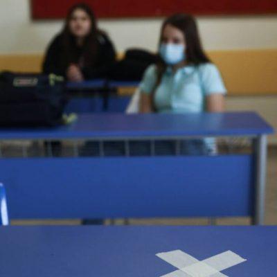 Πανελλαδικές 2020: Η οικονομική κρίση καθορίζει τις προτιμήσεις των μαθητών