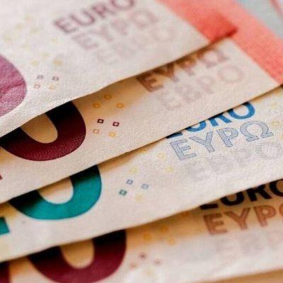 Συντάξεις Σεπτεμβρίου 2020: Αλλαγή στις ημερομηνίες πληρωμής