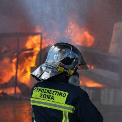 Φωτιά ΤΩΡΑ: LIVE οι πυρκαγιές που βρίσκονται σε εξέλιξη