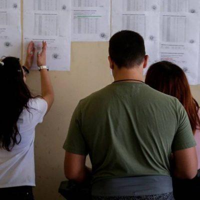Υπολογισμός Μορίων 2020: Μετέτρεψε τους βαθμούς σου με… ένα κλικ στο xristika.gr (Παλαιό – Νέο Σύστημα)