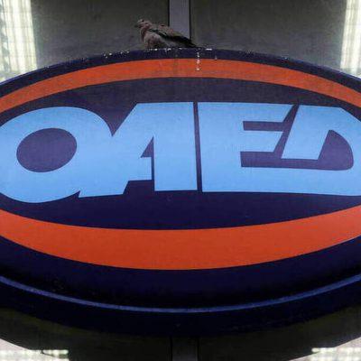 ΟΑΕΔ: Δέκα προγράμματα για 56.000 ανέργους