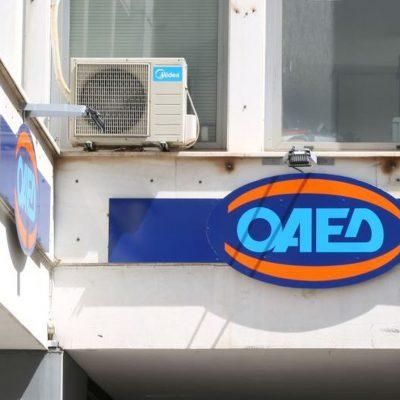 oaed.gr: Χιλιάδες οι αιτήσεις για την Κοινωφελή Εργασία – Υπολογίστε τα μόριά σας