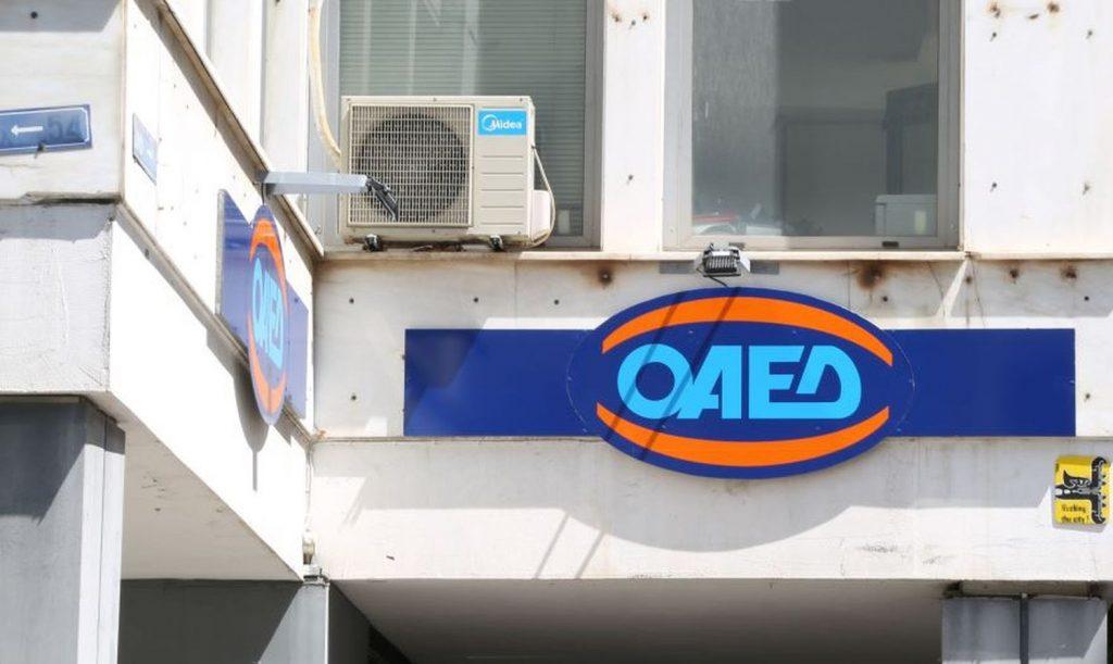 oaed.gr