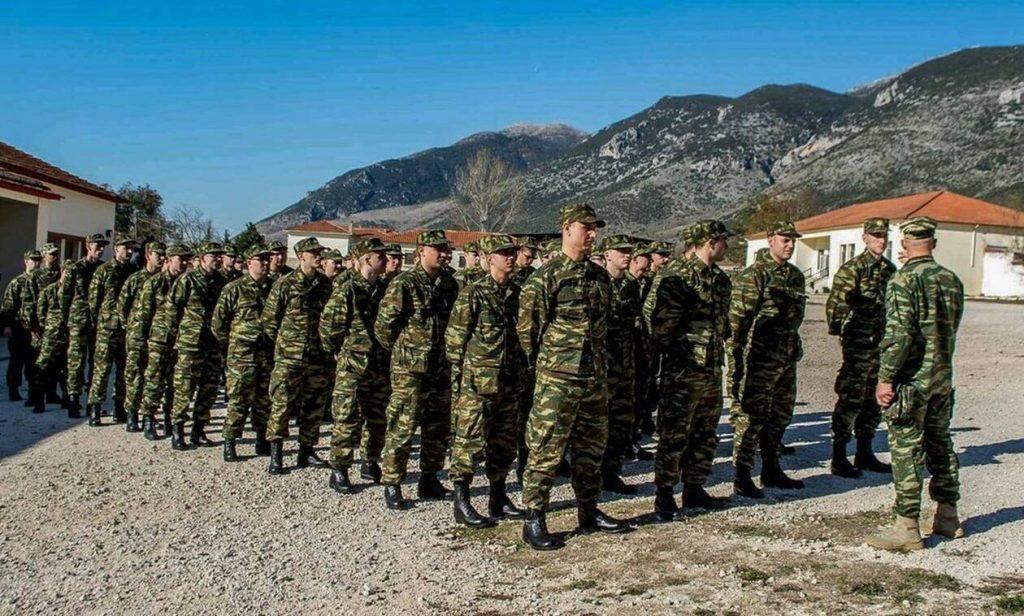 Γενική Επιστράτευση Ελλάδα