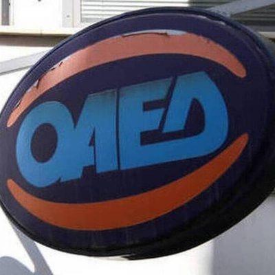 ΟΑΕΔ: Νέο πρόγραμμα για 10.000 ανέργους 55-67 ετών – ΕΔΩ η αίτηση