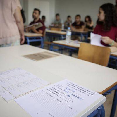 Εκτιμήσεις Βάσεων 2020: Τι προβλέπει ο Χατζητέγας για όλες τις σχολές (ΓΕΛ – ΕΠΑΛ)