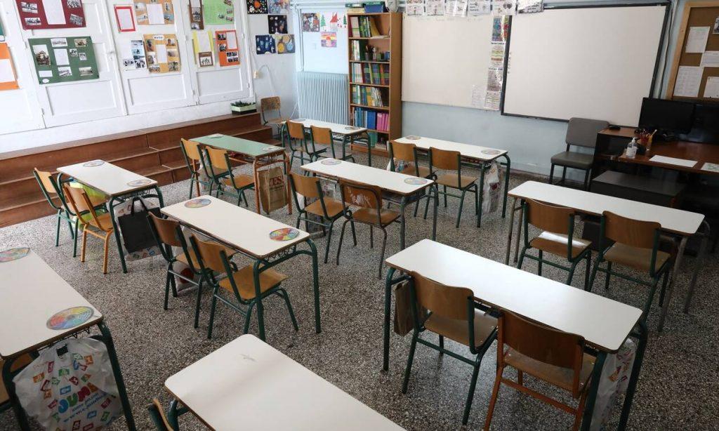 Πότε ανοίγουν τα σχολεία το Σεπτέμβριο 2020