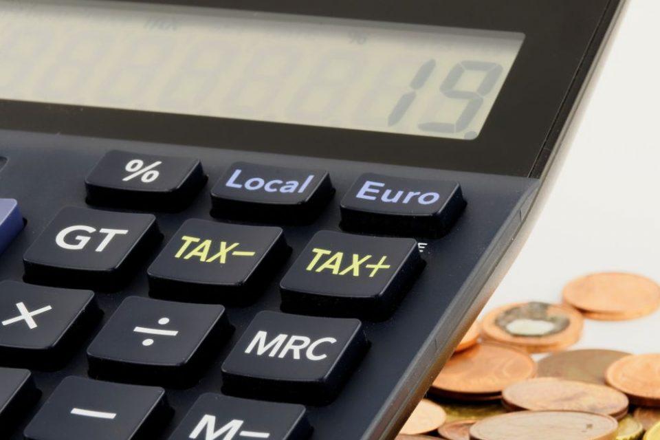 Επιστροφή φόρου 2020 πληρωμή